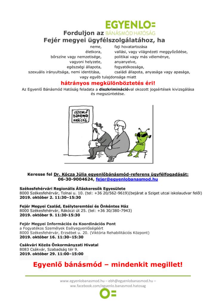 Plakát az Egyenlő Bánásmód Hatóság ügyfélszolgálatáról, melyről többet a http://www.egyenlobanasmod.hu/ weboldalon olvashatnak.